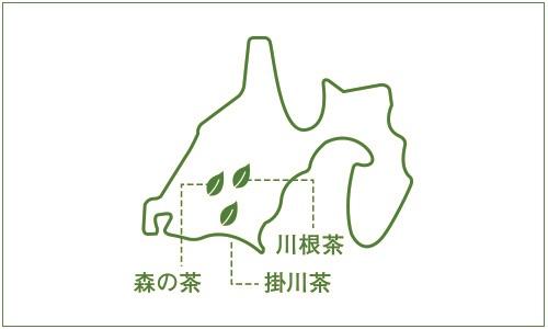 3大銘茶図イラスト